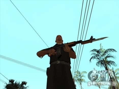 АКМС со штык-ножом для GTA San Andreas четвёртый скриншот