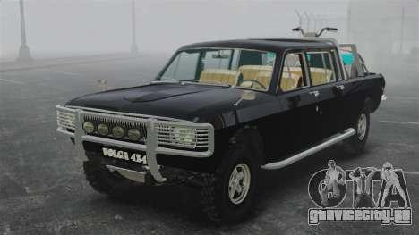 ГАЗ-2402 4x4 Пикап для GTA 4