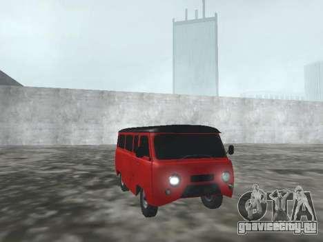 УАЗ 22069 для GTA San Andreas