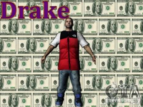 Drake для GTA San Andreas