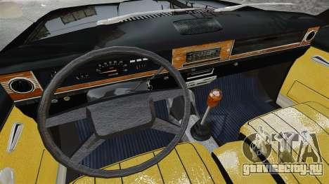 ГАЗ-2402 4x4 Пикап для GTA 4 вид изнутри