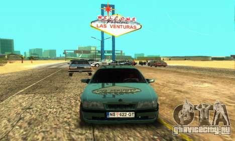 Opel Vectra A для GTA San Andreas вид слева