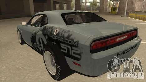 Dodge Challenger Drag Pak для GTA San Andreas вид сзади