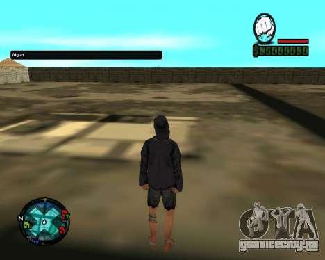 Cleo Gun for SA:MP (dgun) для GTA San Andreas