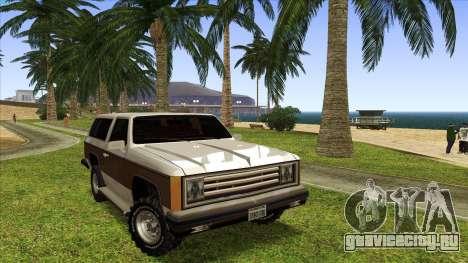Rancher Bronco для GTA San Andreas