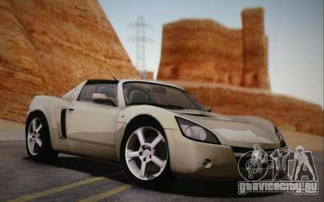 Opel Speedster Turbo 2004 для GTA San Andreas вид сзади слева