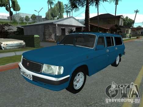 ГАЗ 31022 для GTA San Andreas