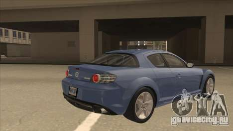 Mazda RX8 Tunable для GTA San Andreas вид справа