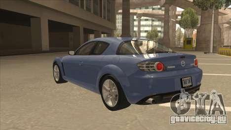 Mazda RX8 Tunable для GTA San Andreas вид сзади