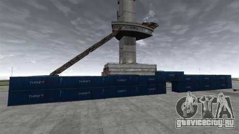 Боевая зона для GTA 4