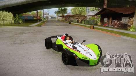 BAC Mono 2011 для GTA San Andreas вид снизу