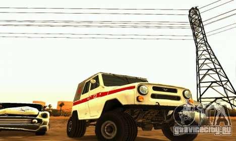 УАЗ 469 Скорая Помощь для GTA San Andreas