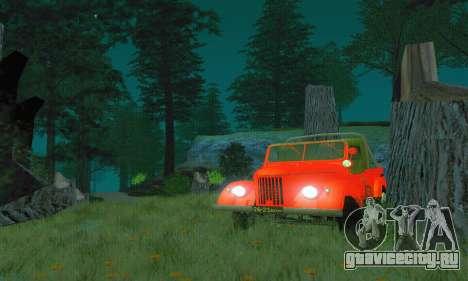 ГАЗ 69 Пикап для GTA San Andreas вид справа