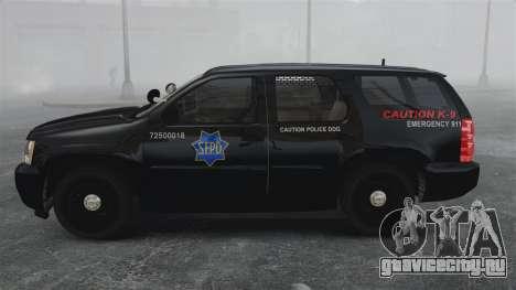 Chevrolet Tahoe 2010 PPV SFPD v1.4 [ELS] для GTA 4 вид слева