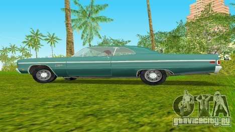 Plymouth Fury III 1969 Coupe для GTA Vice City вид сзади