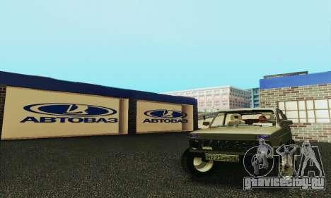Новый гараж в Doherty для GTA San Andreas второй скриншот