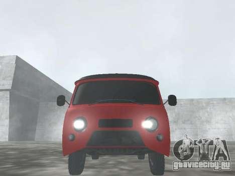 УАЗ 22069 для GTA San Andreas вид сзади
