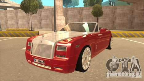 Rolls Royce Phantom Drophead Coupe 2013 для GTA San Andreas