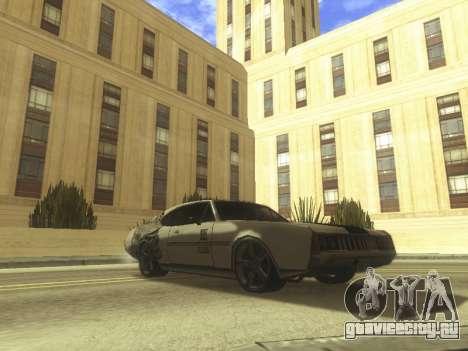 Clover Modified для GTA San Andreas