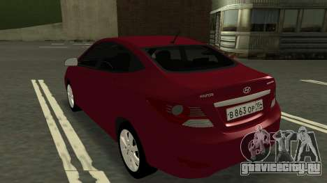 Hyundai Solaris для GTA San Andreas вид сзади