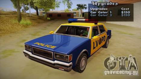 All Cars Radio & Repair Activator для GTA San Andreas