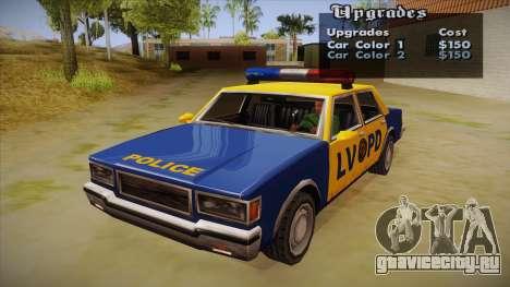 All Cars Radio & Repair Activator для GTA San Andreas