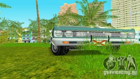 Plymouth Fury III 1969 Coupe для GTA Vice City вид слева