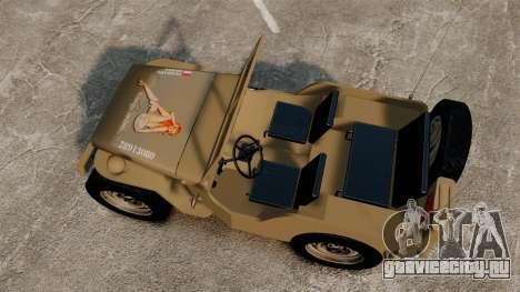 Willys MB для GTA 4 вид справа