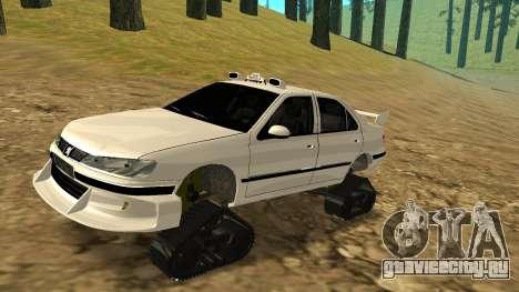 Peugeot 406 Grizzli для GTA San Andreas