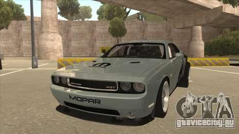 Dodge Challenger Drag Pak для GTA San Andreas