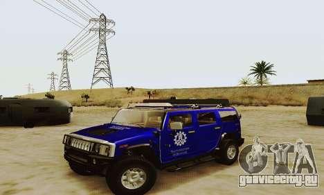 THW Hummer H2 для GTA San Andreas