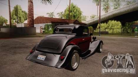 Hot Rod Extreme для GTA San Andreas вид справа