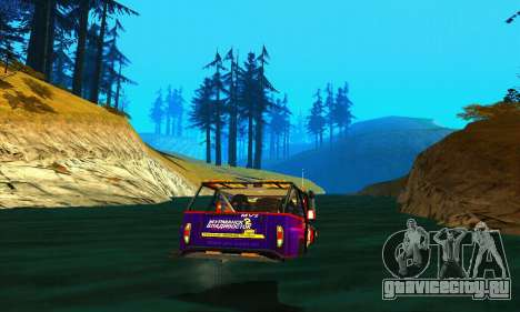 УАЗ Хантер Триал для GTA San Andreas вид сбоку