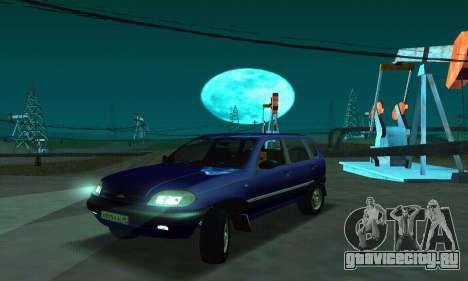 ВАЗ 21236 Шевроле Нива для GTA San Andreas