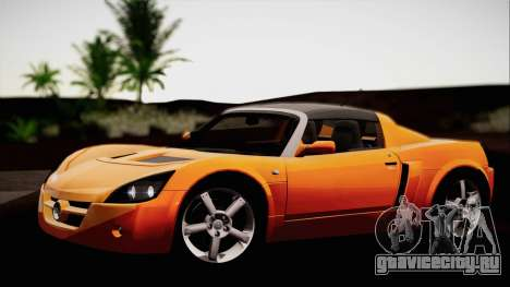 Opel Speedster Turbo 2004 для GTA San Andreas