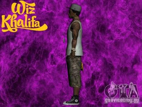 Wiz Khalifa для GTA San Andreas третий скриншот