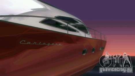 Cartagena Delight Luxury Yacht для GTA Vice City вид сверху