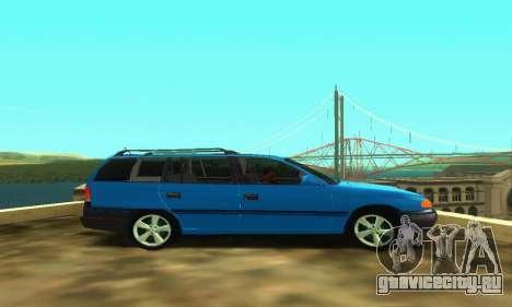 Opel Astra F Caravan для GTA San Andreas вид справа