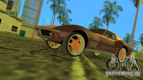 Chevrolet Corvette C3 Tuning для GTA Vice City вид изнутри