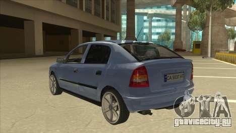 Opel Astra G Stock для GTA San Andreas вид сзади