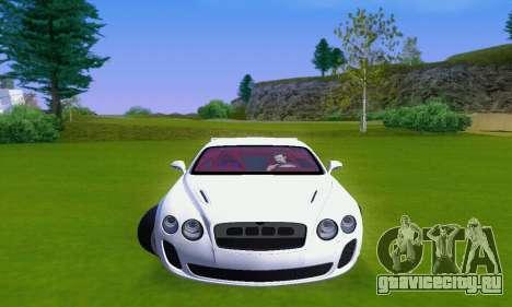 Bentley Continental Extremesports для GTA San Andreas вид слева