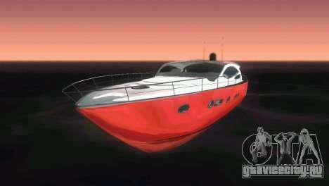 Cartagena Delight Luxury Yacht для GTA Vice City вид сбоку