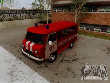 UAZ 452 Fire Staff Penza Russia для GTA San Andreas