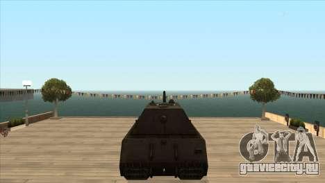 Panzerkampfwagen VIII Maus для GTA San Andreas четвёртый скриншот