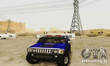 THW Hummer H2 для GTA San Andreas вид изнутри