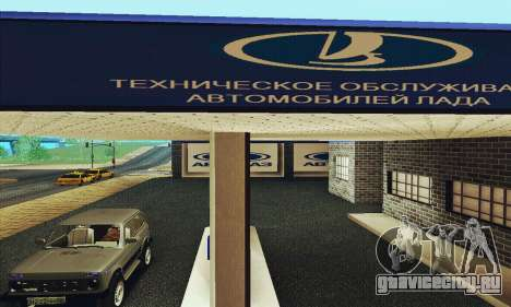 Новый гараж в Doherty для GTA San Andreas третий скриншот