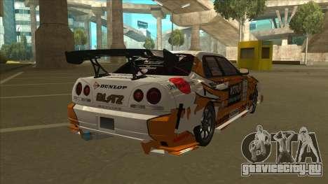 Nissan Skyline ER34 Uras GT Blitz 2010 для GTA San Andreas вид сзади слева
