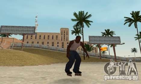 Ролики для GTA San Andreas четвёртый скриншот