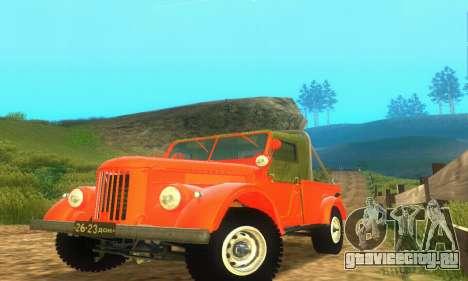 ГАЗ 69 Пикап для GTA San Andreas вид слева
