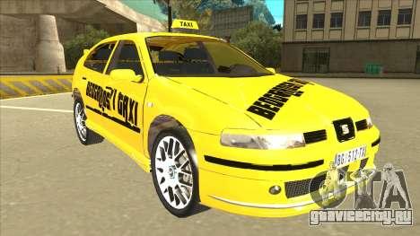 Seat Leon Belgrade Taxi для GTA San Andreas вид слева
